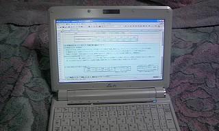 PAP_0081.jpg