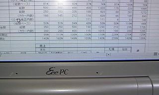 PAP_0082.jpg